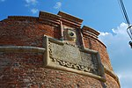 RO BH Oradea fortress inscription.jpg