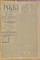 Rada 1908 088.pdf