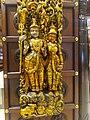 Radha Krishna idol.jpg