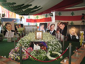 Assassination of Rafic Hariri - Hariri memorial shrine