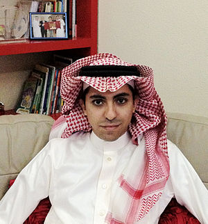 affiche Raif Badawi
