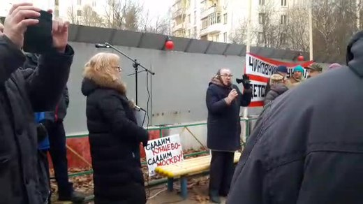 Файл:Rally for the termination of construction and restoration of the square (2018;11;17 video) 16.ogv