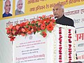 "Ram Nath Kovind addressing at a function of the Declaration the Gwalior as ""Divyang Friendly District"" and distributing Aids and Assistive devices to Divayagjan and Senior Citizen, organised by Red Cross Society.jpg"