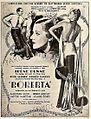 Rberta film poster.jpg