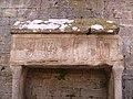 Real Monasterio de Santa Maria de Vallbona - Sepulcro de Sibil·la de Guimera.jpg