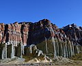 Red Rock CSP cliff.jpg