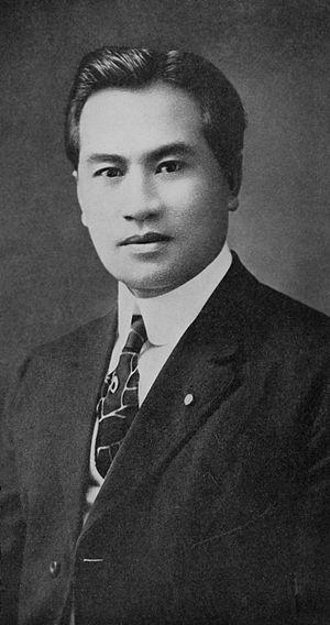 Akaiko Akana - Image: Reverend Akaiko Akana (vol. 2, 1921)