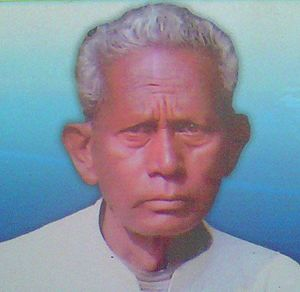 Rohidas Singh Nag - Image: Rohidas Singh Nag