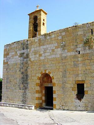 Zakrit - Rosary Church