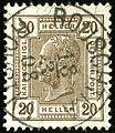 Rouschtka 1908 20h Roustka.jpg