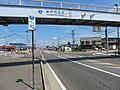 Route 13 Yamagata Prefecture Yonezawa City1.jpg