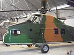 Royal Thai Air Force Museum , Sikorsky S - 58T - panoramio.jpg