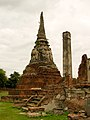 Ruins of Ayutthaya Thailand 23.jpg