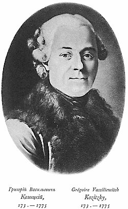 RusPortraits v5-068 Gregoire Vassiliewitch Kozitzky, 173.-1775.jpg