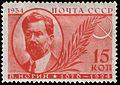 Rus Stamp-Nogin VP.jpg