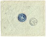 Russia 1913-12-13 R-cover reverse.jpg