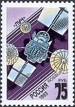 Russia stamp 1993 № 85.jpg