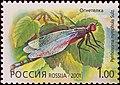Russia stamp 2001 № 671.jpg