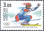 Russia stamp no. 724 - 2002 Winter Olympics.jpg
