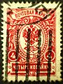 Russian stamp whitch year 2114.JPG