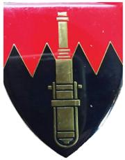 SADF 26 Field Artillery emblem.png