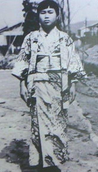 Sadako Sasaki - Image: Sadako Sasaki 2