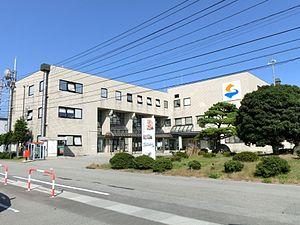 Sado, Niigata - Sado City Hall