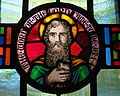 Saint Aloysius Catholic Church (Bowling Green, Ohio) - stained glass, arcade, Saint Matthew.jpg