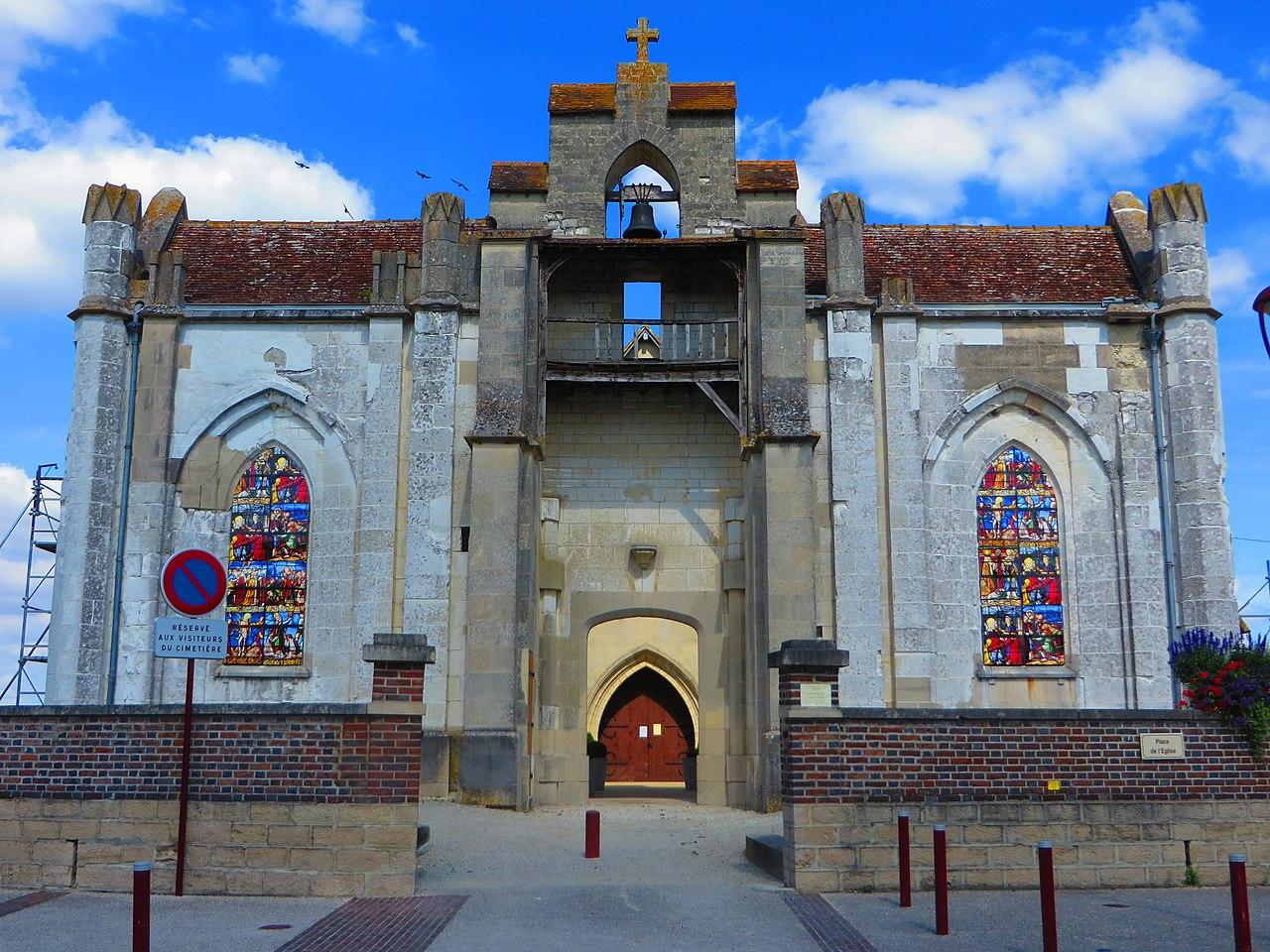 Saint Germain eglise (porte devant).jpg