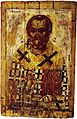 Saint Nicholas (Yaroslavl, 14th c., GTG).jpg