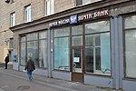 Saint Petersburg Post Office 196066.jpeg