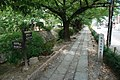 Sakyo Ward, Kyoto, Kyoto Prefecture, Japan - panoramio.jpg
