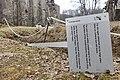 Salangsverket iron mining industry ruins 1907–1912 (jernbrikettstøperi havn etc) Langneset Sagfjorden Salangen Troms Norway Safety warning sign fallen 2019-05-07 09363.jpg