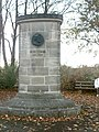 Salzmanncamererdenkmal.jpg