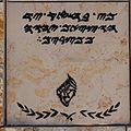 Samaritan Passover sacrifice site IMG 2144.JPG