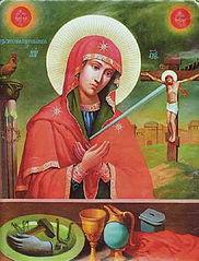 Theotokos Samarska