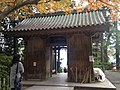 Sammon Gate of Daikozenji Temple 2.jpg