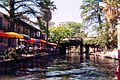 San Antonio Riverwalk with river.jpg