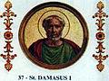 San Damaso I.jpg