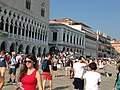 San Marco, 30100 Venice, Italy - panoramio (852).jpg