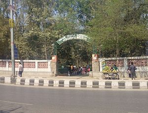 Sanjay Lake - Entry gate to Sanjay Lake Park
