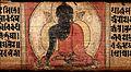 Sanskrit MS Epsilon 1 Wellcome L0027846.jpg