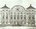 Sapiegu Rumai.Sapiega Palace.Vilnius.JPG