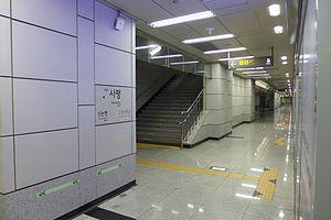 Sapyeong Station - Sapyeong Station Platform (2016)