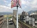 Sasaguri Line from Fukuoka Prefectural Road No.35 (east).jpg