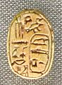 Scarab Sobekhotep IV Vienna.jpg