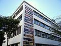 Schweizerische Nationalbibliothek (Gebäude).JPG