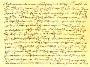 Neacşu's Letter, written in 1512, is the oldes...