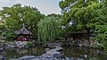 Shanghai - Yu Garden - 0007.jpg