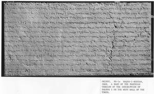 Inscriptional Parthian - Image: Shapur Kabe Zartosht